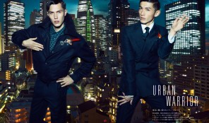 Vogue Homme Japan. Urban Warrior