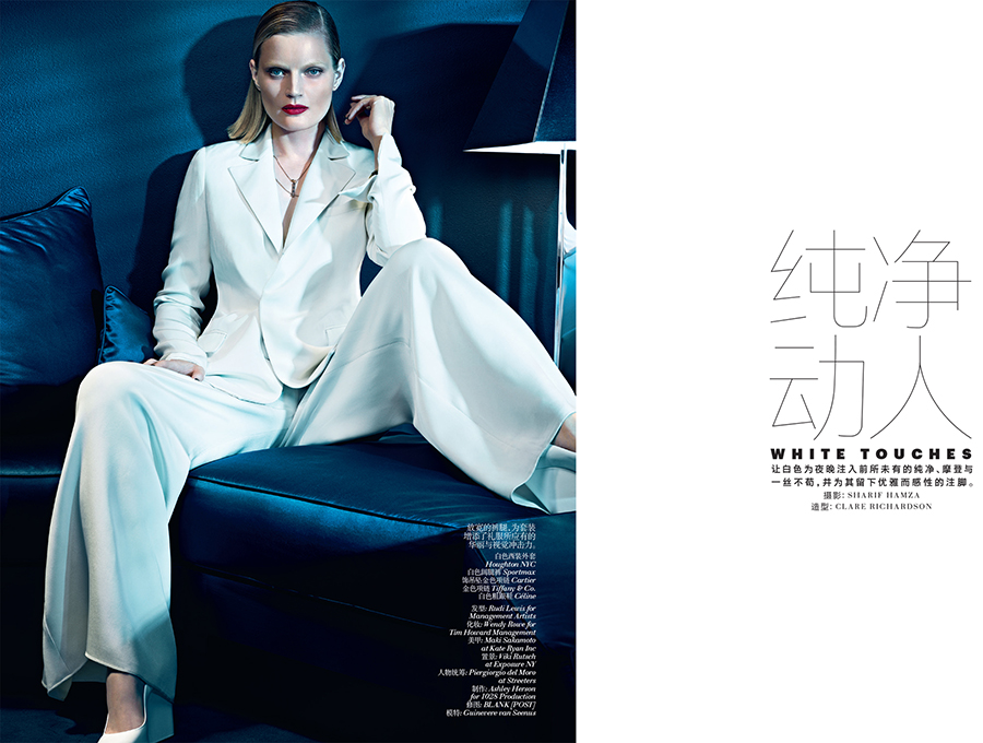 Vogue China. White Touches