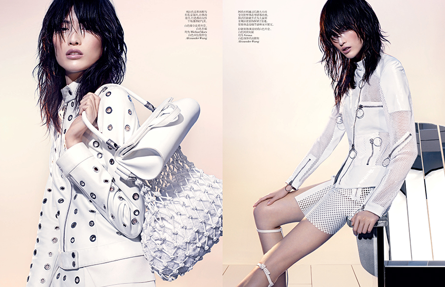 Vogue China. Laser Cut Leather