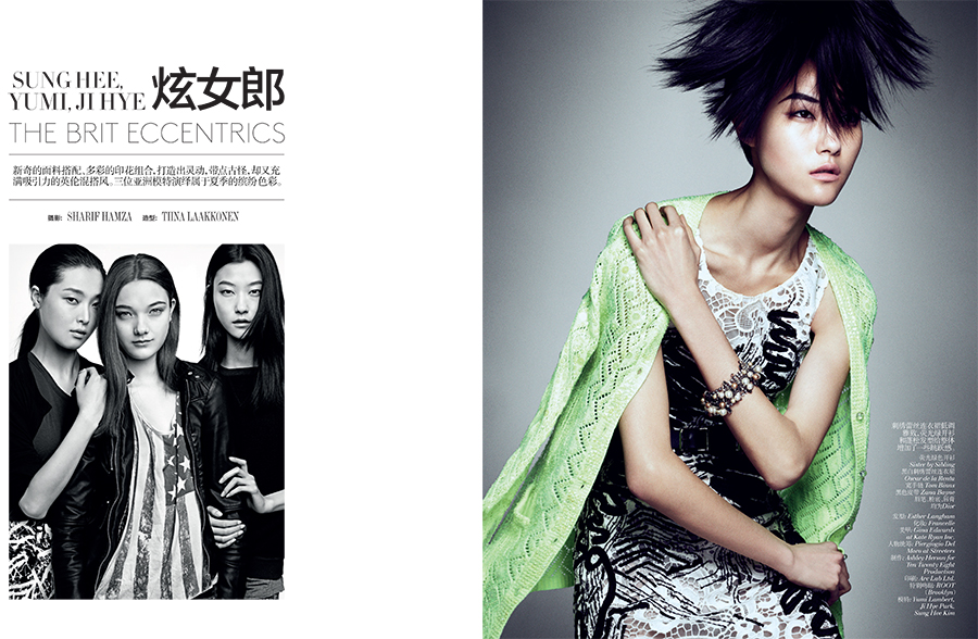 Vogue China. The Brit Eccentrics x2
