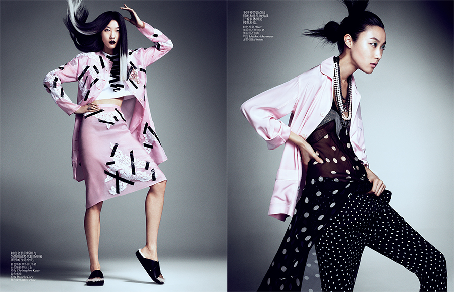 Vogue China. The Brit Eccentrics x3