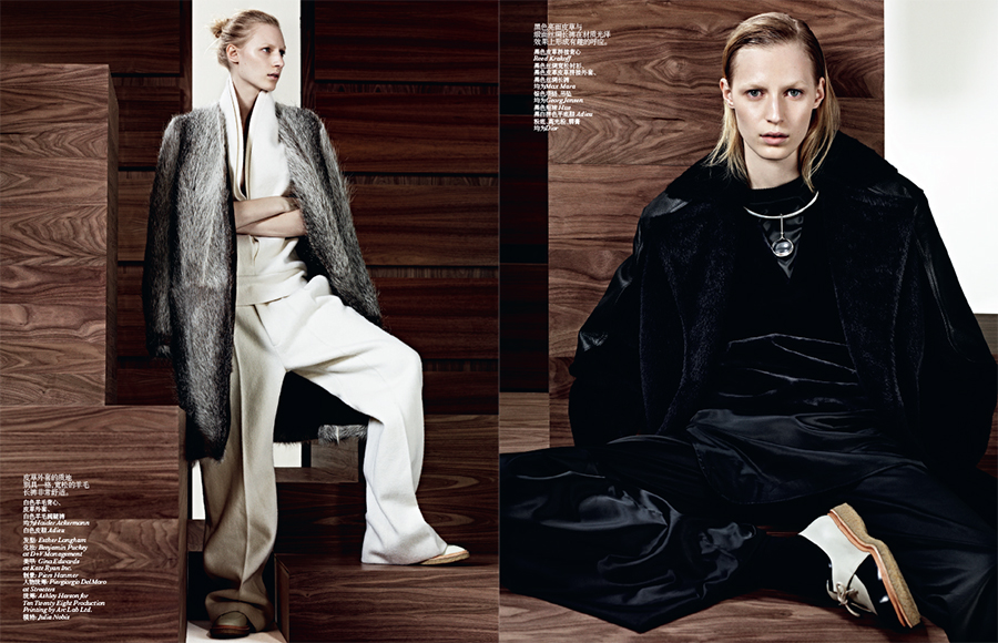 Vogue China. Simple Sporty Furs x2