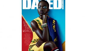 Dazed and Confused. Lupita Nyong'o