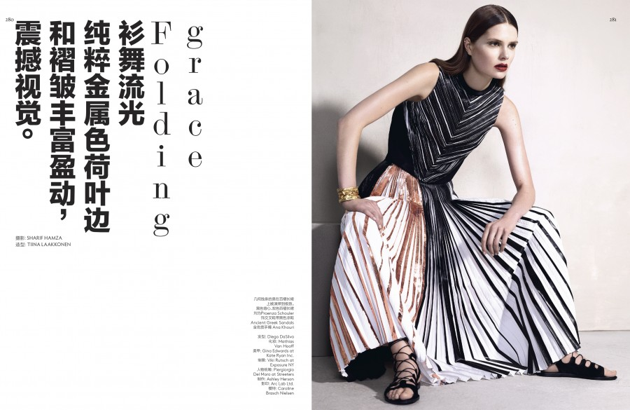 Vogue China. Folding Grace x3