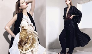 Vogue China. Folding Grace