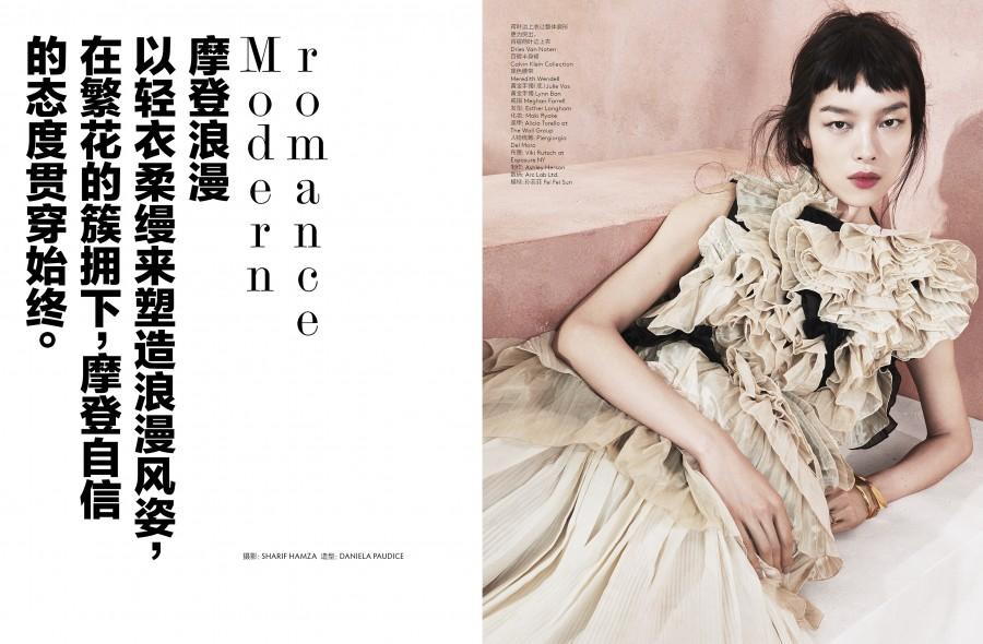 Vogue China. Modern Romance x3