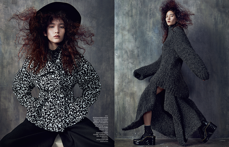 Vogue China. Soft Shapes x2