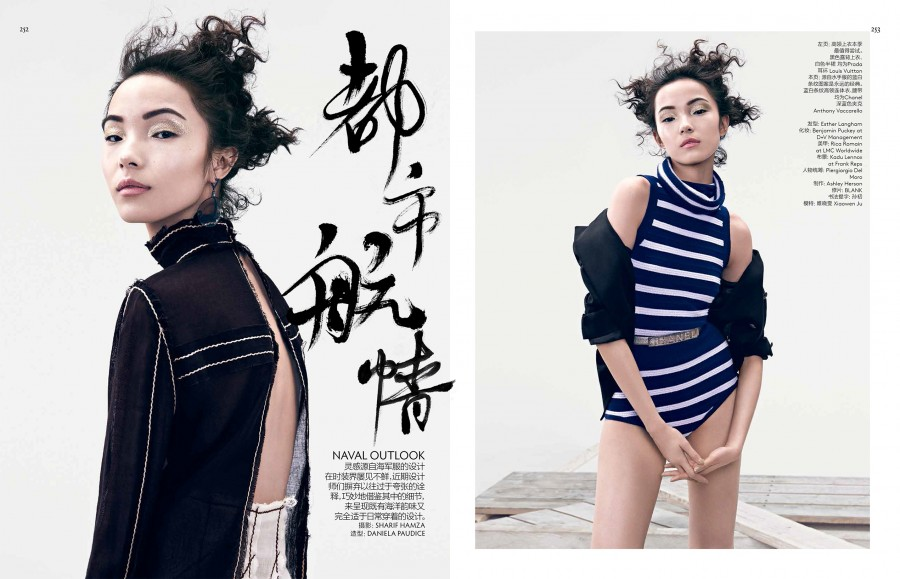 Vogue China. Naval Outlook x2